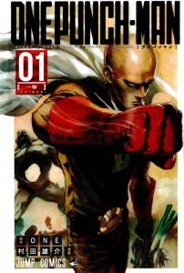manga-onepunch-man
